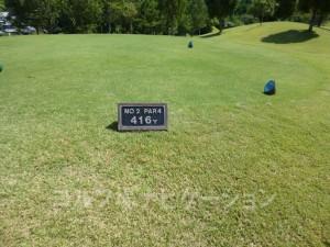 富士スタジアムゴルフ倶楽部 北コース OUTコース 2番ホール バックティからの距離は416ヤード