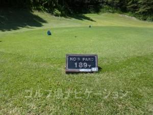 富士スタジアムゴルフ倶楽部 北コース OUTコース6番ホール、バックティからの距離は189ヤード