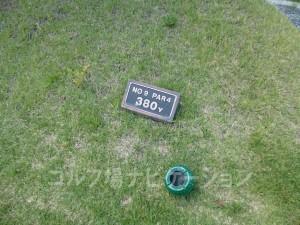 富士スタジアムゴルフ倶楽部 北コース OUTコース9番ホール、バックティからの距離は380ヤード