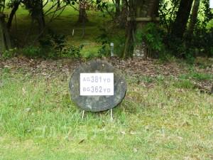 名神竜王カントリー倶楽部 INコース18番名物ミドルホール、フロントティの距離表示