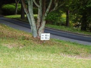 第1特設ティからの距離表示