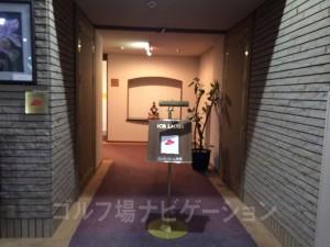女性ロッカールーム入口