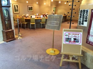 meishinryuou_restaurant_9
