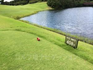 レディスティは池の横。距離は408ヤード。