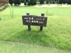 センチュリー三木ゴルフ倶楽部 INコース 14番ミドルホール レギュラーティからの距離は409ヤード