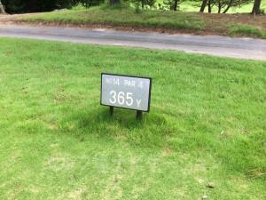 レディスティからの距離は365ヤード