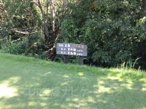 センチュリー三木ゴルフ倶楽部 INコース 16番ショートホール レギュラーティからの距離は168ヤード