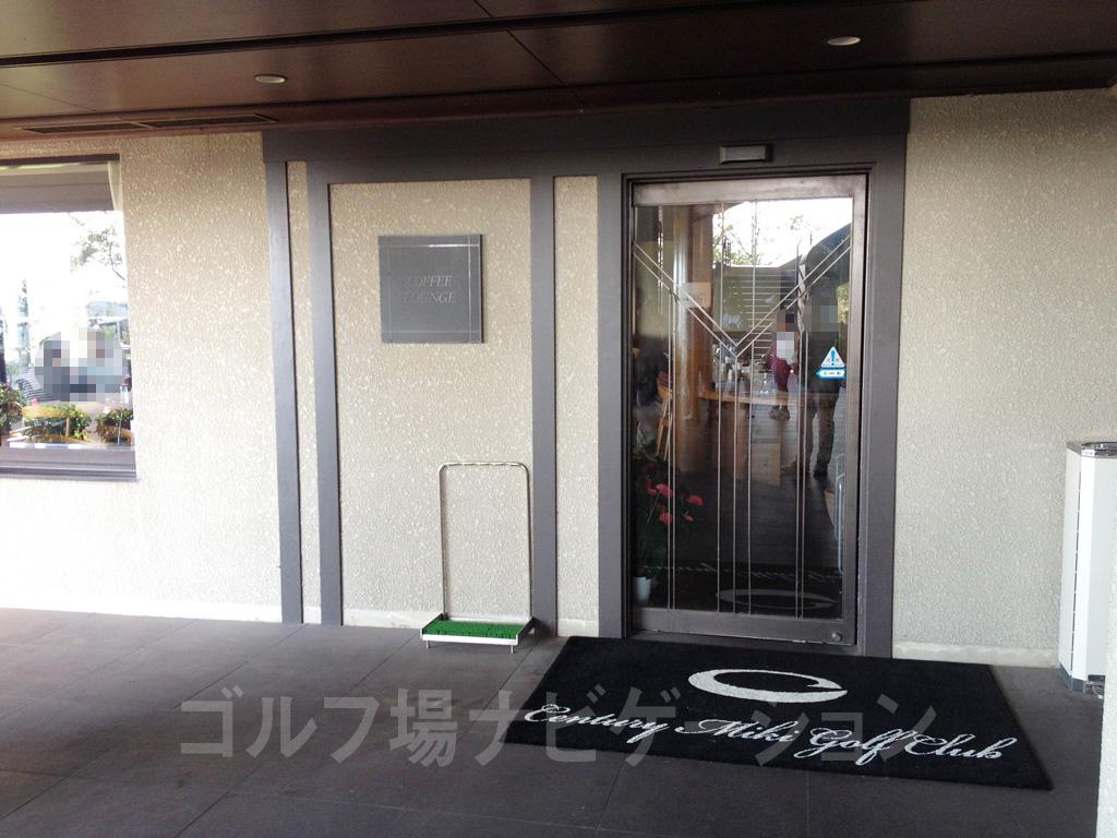 マスター室の横にレストランとは別にコーヒーラウンジがあります。
