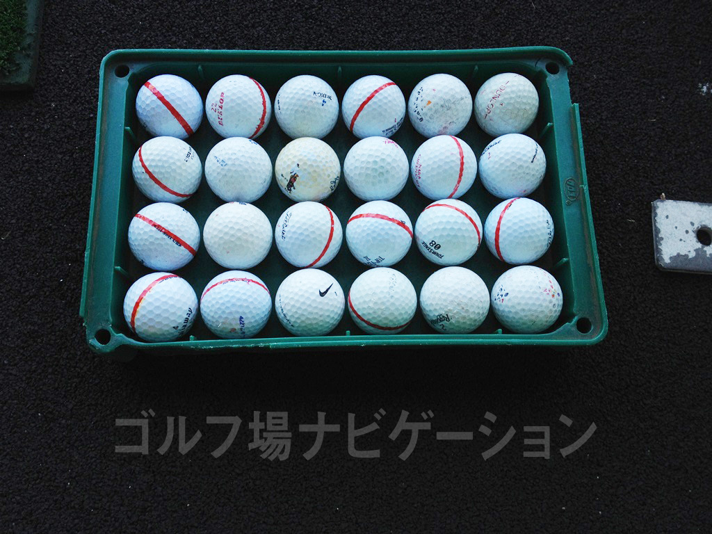 ボールはレンジボールなので飛距離が若干落ちます。