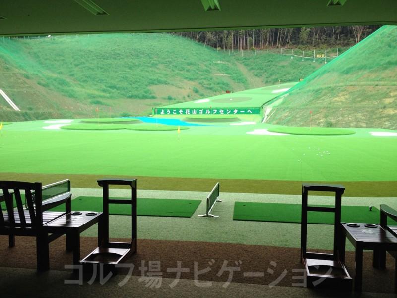 和歌山 花山ゴルフセンター