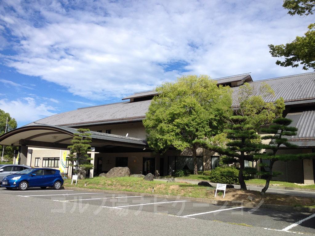 大阪 太子カントリー倶楽部 クラブハウス外観