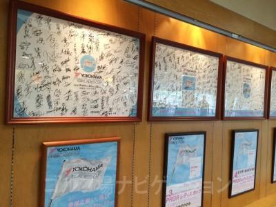 歴代の「ヨコハマタイヤゴルフトーナメント PRGRレディスカップ」情報が飾られてます。