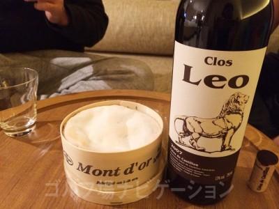 クロ・レオ(Clos Leo) 2007年とお気に入りのウォッシュチーズ「モンドール」