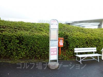 敷地内に近江鉄道バスの停留所があります。