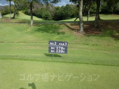 瀬田ゴルフコース北コース 2番ショートホール