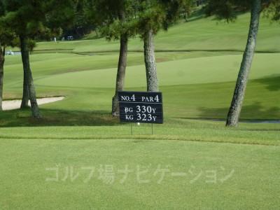 瀬田ゴルフコース北コース4番ミドルホール レギュラーティ