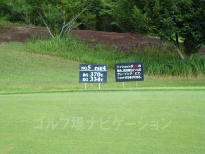 瀬田ゴルフコース北コース5番ミドルホール レギュラーティ