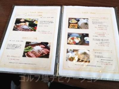 近江牛ステーキ御膳、料理長がオススメらしいですが、結構なお値段です^^;