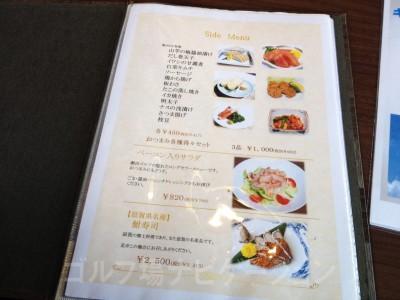 サイドメニュー。滋賀名物「鮒寿司」もあります。