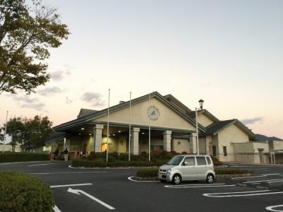 富士スタジアム北コース・クラブハウス外観