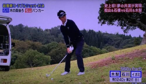 石川遼のトラブルショット1
