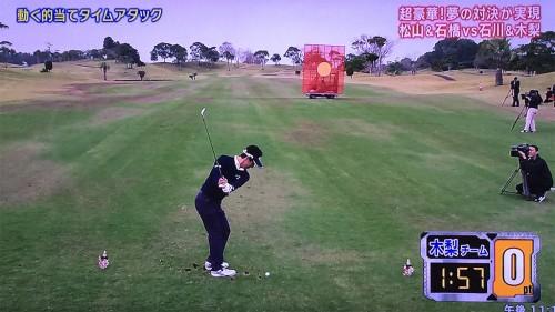 石川遼選手からスタート