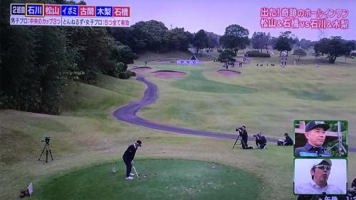 石川遼2巡目スイング