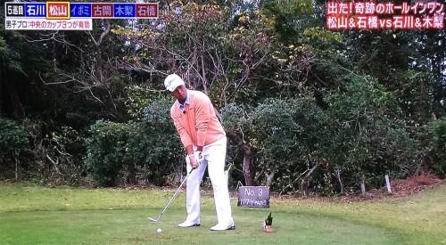 5巡目の松山プロ1