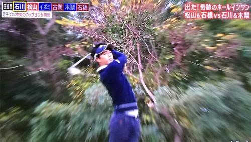 6巡目石川遼、別のアングルから3