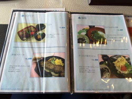 スタミナ料理&麺類