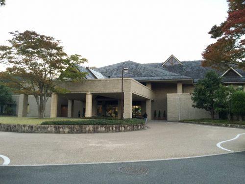 グランベール京都ゴルフ倶楽部クラブハウス外観