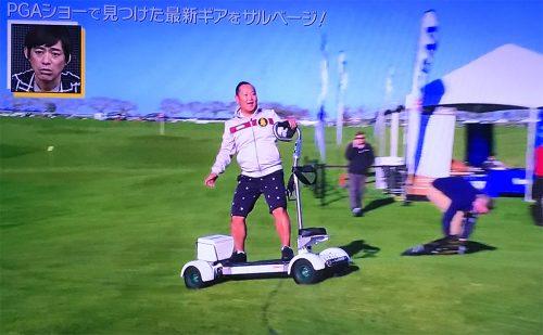ゴルフボード乗り心地チェック
