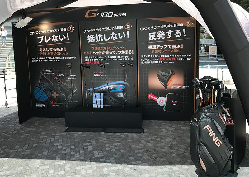 PING(ピン)最新モデルクラブ G400ドライバー