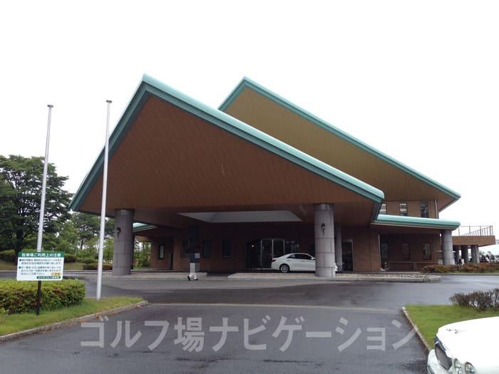 京都 かさぎゴルフ倶楽部 クラブハウス 外観