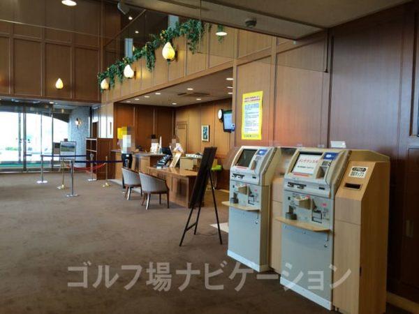 京都 かさぎゴルフ倶楽部 クラブハウス 自動精算機