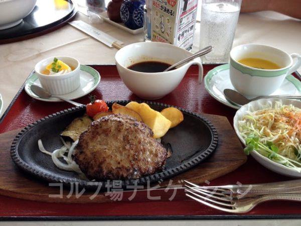 京都 かさぎゴルフ倶楽部 レストラン 手ごねハンバーグランチ