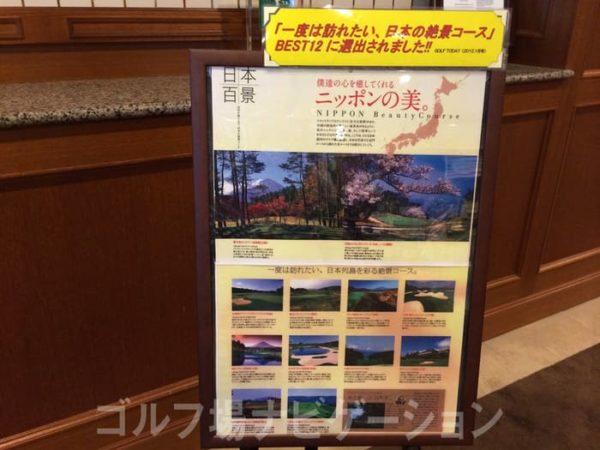一度は訪れたい、日本の絶景コースBEST12