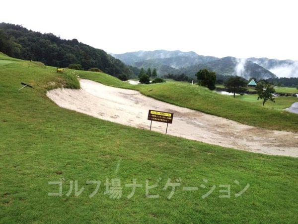 京都 かさぎゴルフ倶楽部 練習場 バンカー練習