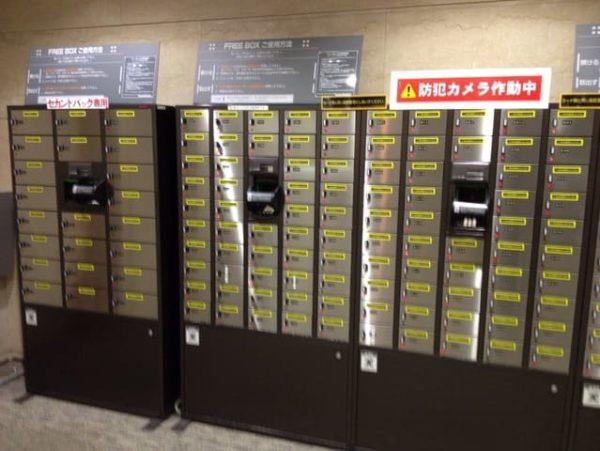 大阪 きさいちカントリークラブ クラブハウス 貴重品ボックス