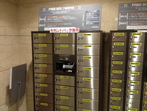 大阪 きさいちカントリークラブ クラブハウス 貴重品ボックス セカンドバッグ専用
