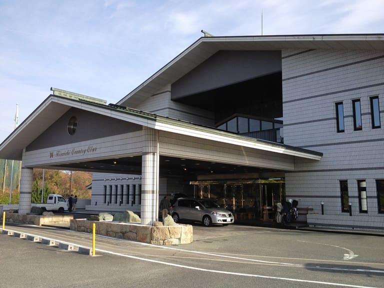 大阪 きさいちカントリークラブ クラブハウス 外観