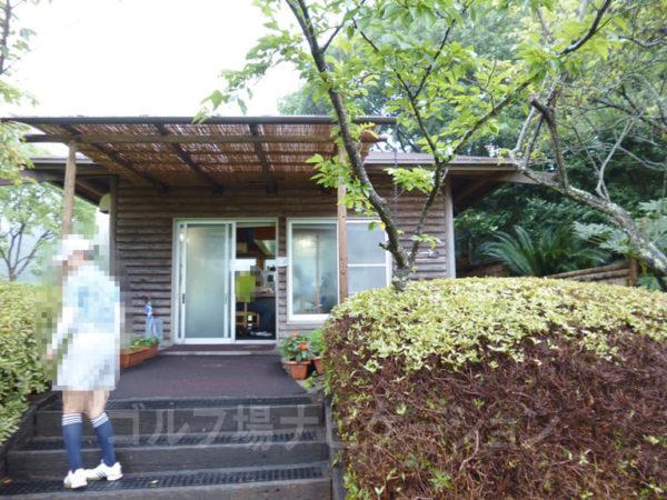 Kochi黒潮カントリークラブ 暖流コース 5番ホール終わりの茶店