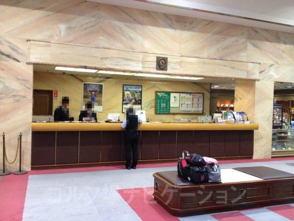 Kochi黒潮カントリークラブ クラブハウス フロント