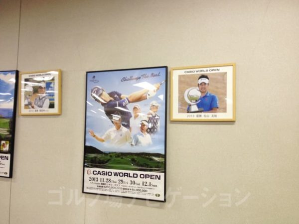 Kochi黒潮カントリークラブ カシオワールドオープン 歴代優勝者