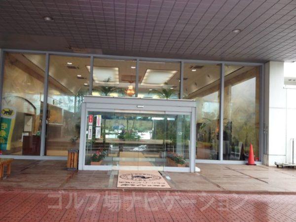 Kochi黒潮カントリークラブ クラブハウス 入口