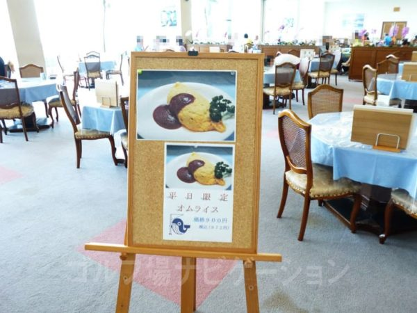 Kochi黒潮カントリークラブ レストラン ランチ