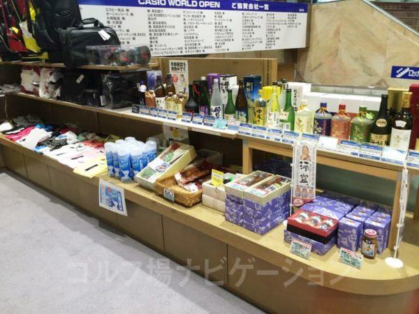 Kochi黒潮カントリークラブ ショップ お土産