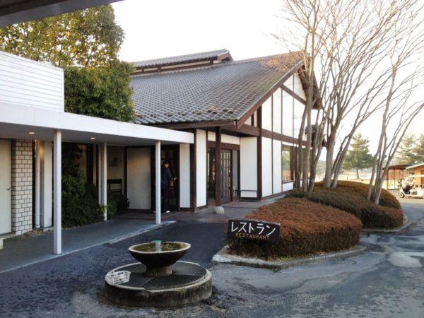 瀬田ゴルフコース レストラン
