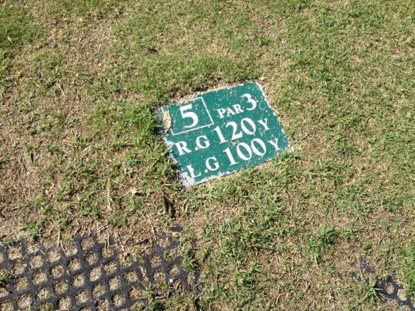 亀岡ゴルフクラブ 5番 ショートホール