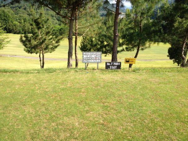 亀岡ゴルフクラブ 7番 ミドルホール